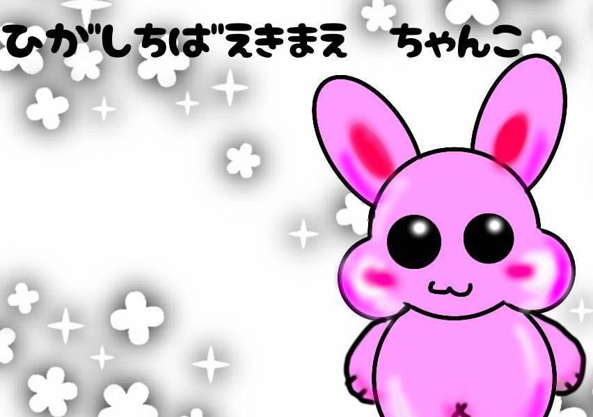 千葉リスです。